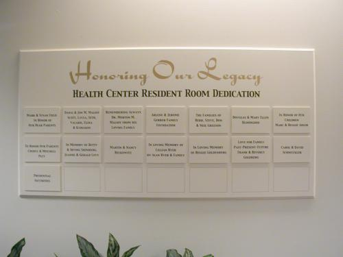 ROOM DEDICATION DONOR PANEL