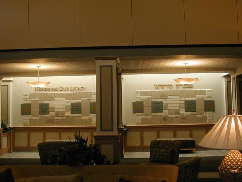 MENORAH PARK DONOR WALL